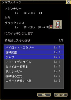 090423_02.jpg
