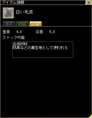 090910_02.jpg