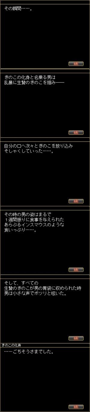 091008_05.jpg