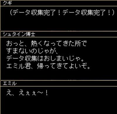 091207_05.jpg