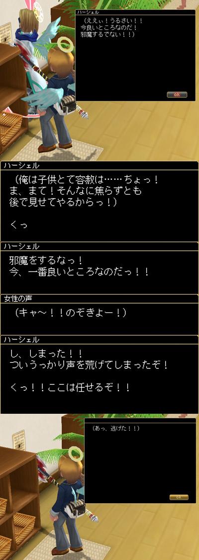 091210_04.jpg