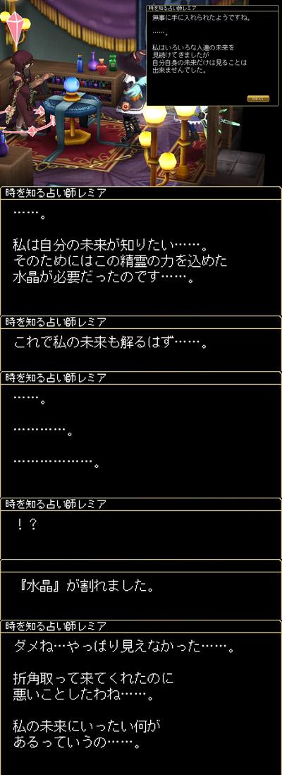 100111_04.jpg