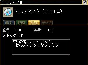 100125_07.jpg