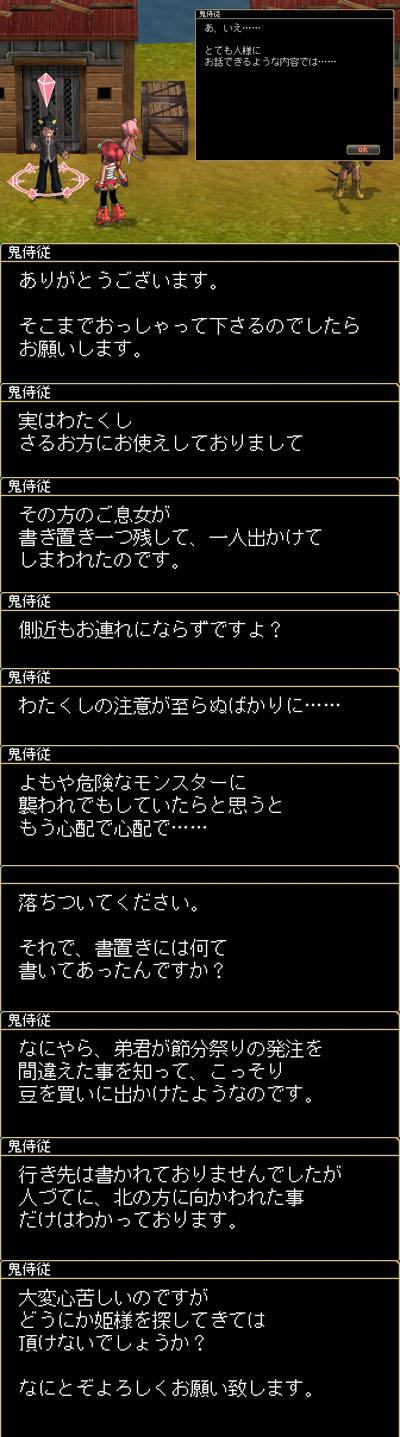 100201_02.jpg