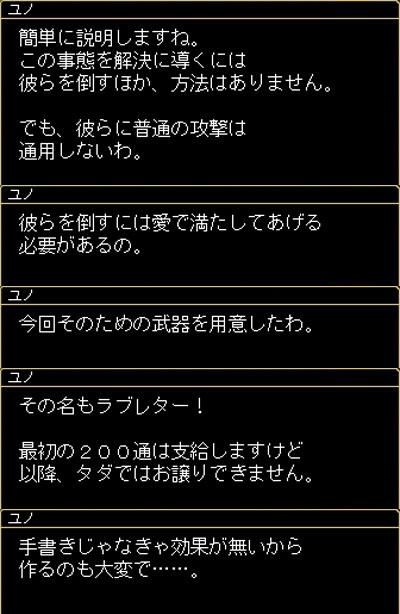 100318_02.jpg