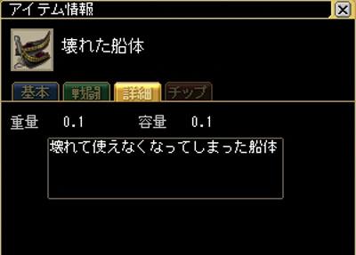 100405_02.jpg