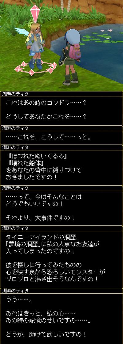 100517_02.jpg