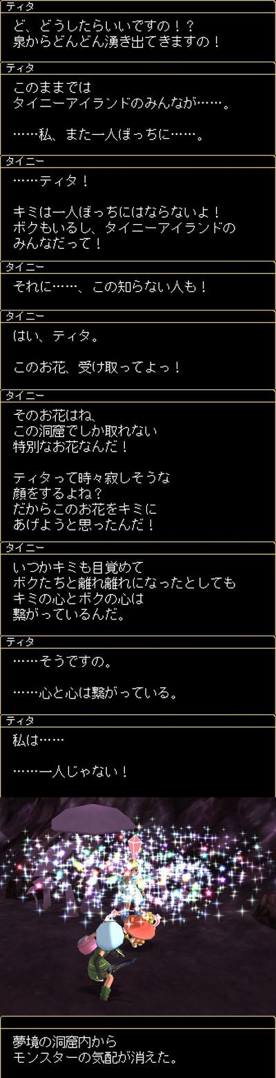 100517_09.jpg
