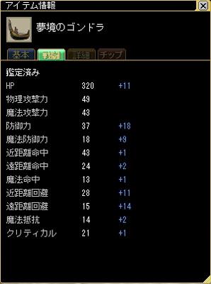 100610_05.jpg