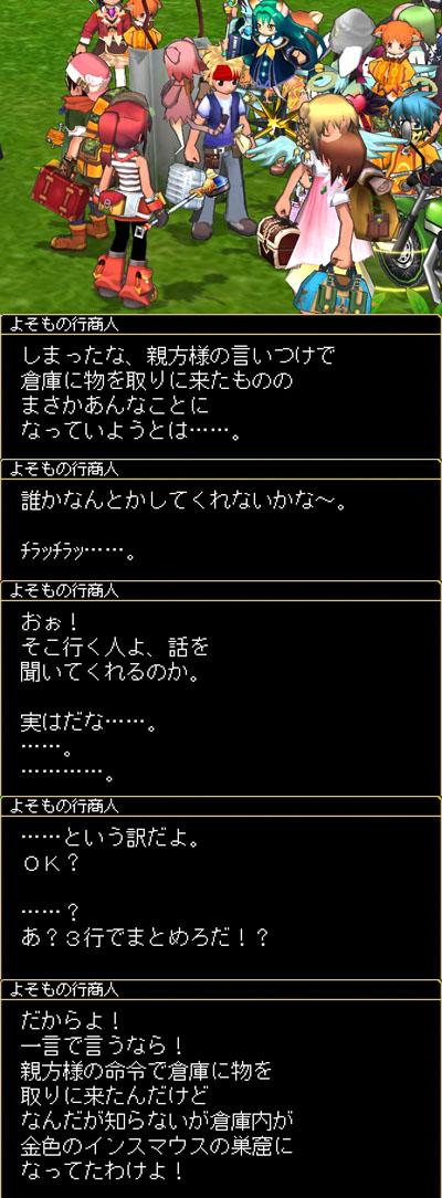 100810_01.jpg
