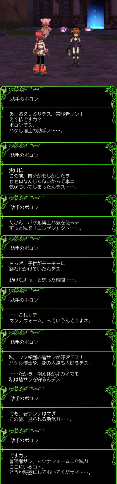 100907_09.jpg