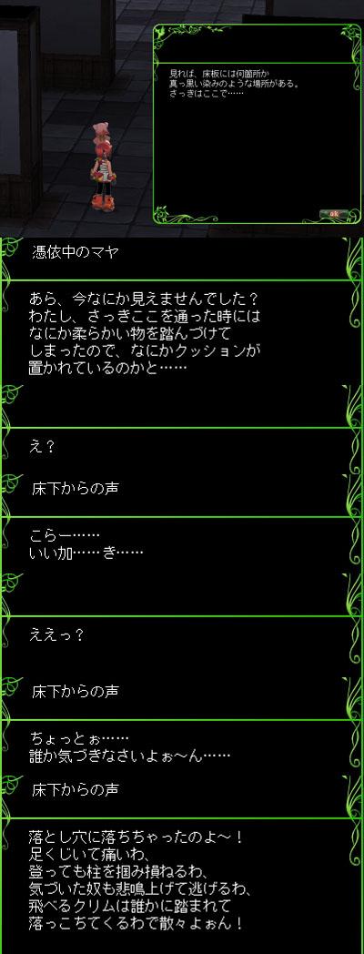 100928_03.jpg