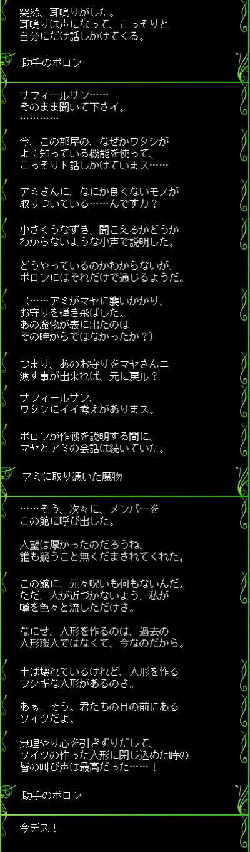 100928_09.jpg