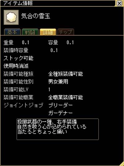 110220_02.jpg