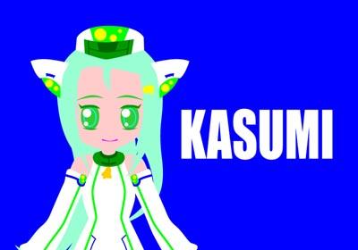 kasumi_s.jpg
